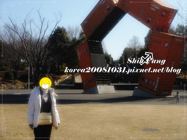 山下濱海公園