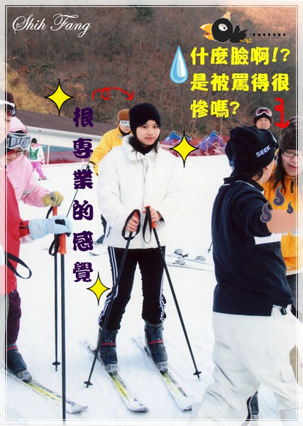 GS滑雪渡假村