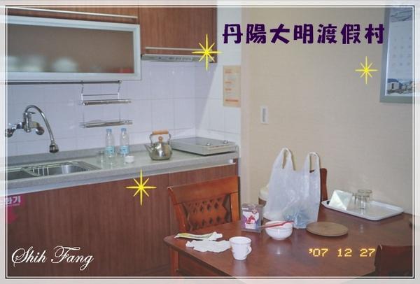 渡假村廚房