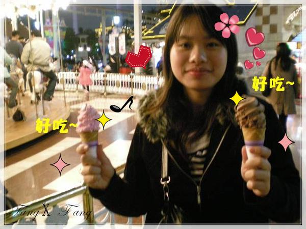 好吃冰淇淋