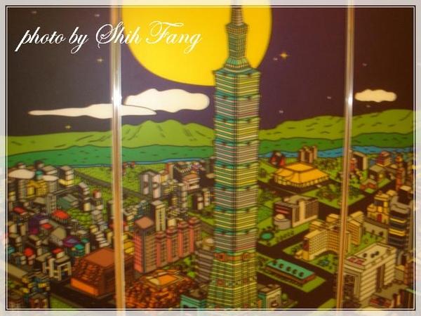 台北101五樓