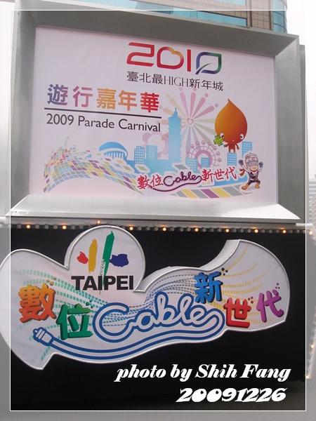 2009126