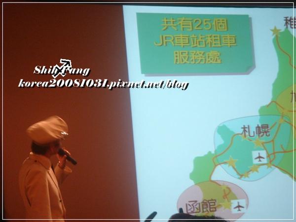 北海道講座