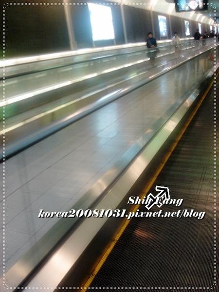 地鐵吾木橋站