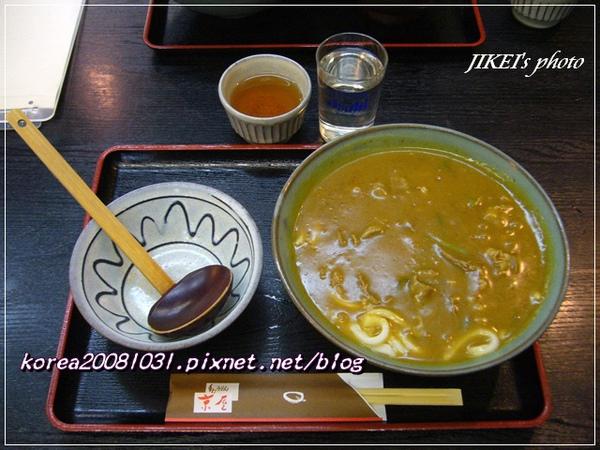 京屋烏龍麵