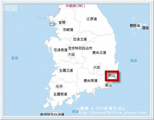 「蔚山 map」的圖片搜尋結果