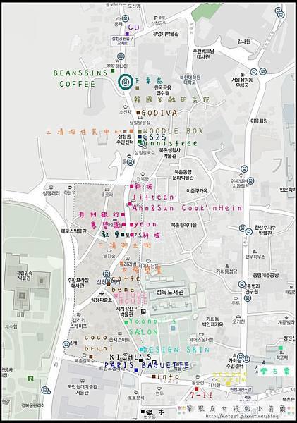三清洞地圖