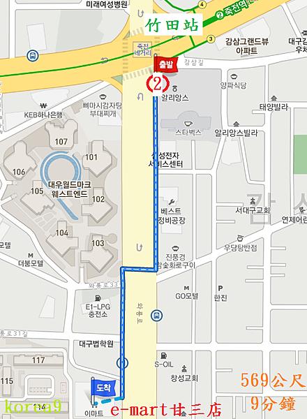 甘三店.png