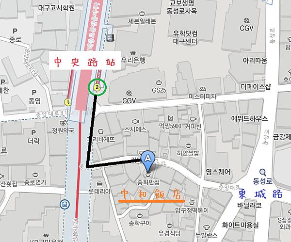 中和飯店map.png