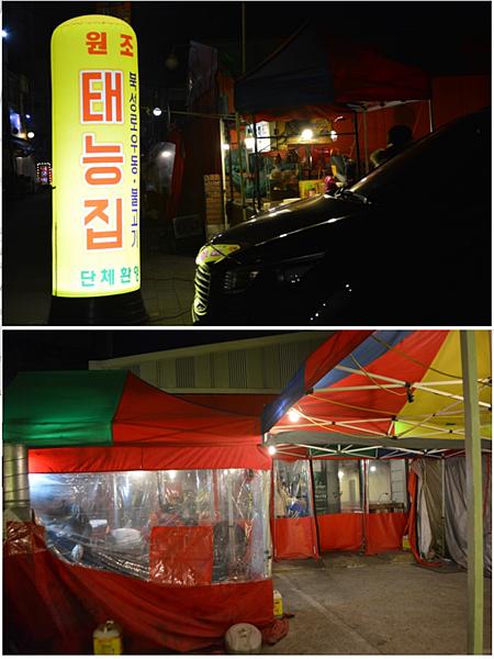烏龍烤肉food2.png