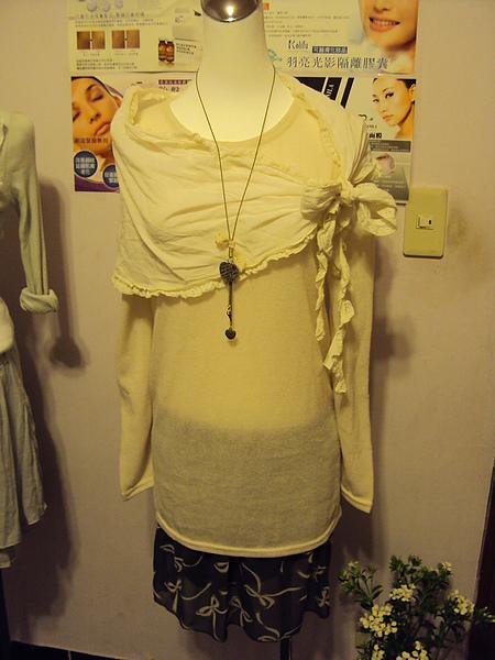 春裝白色罩衫~特價690元