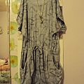 藍色迷彩英文洋裝~980元