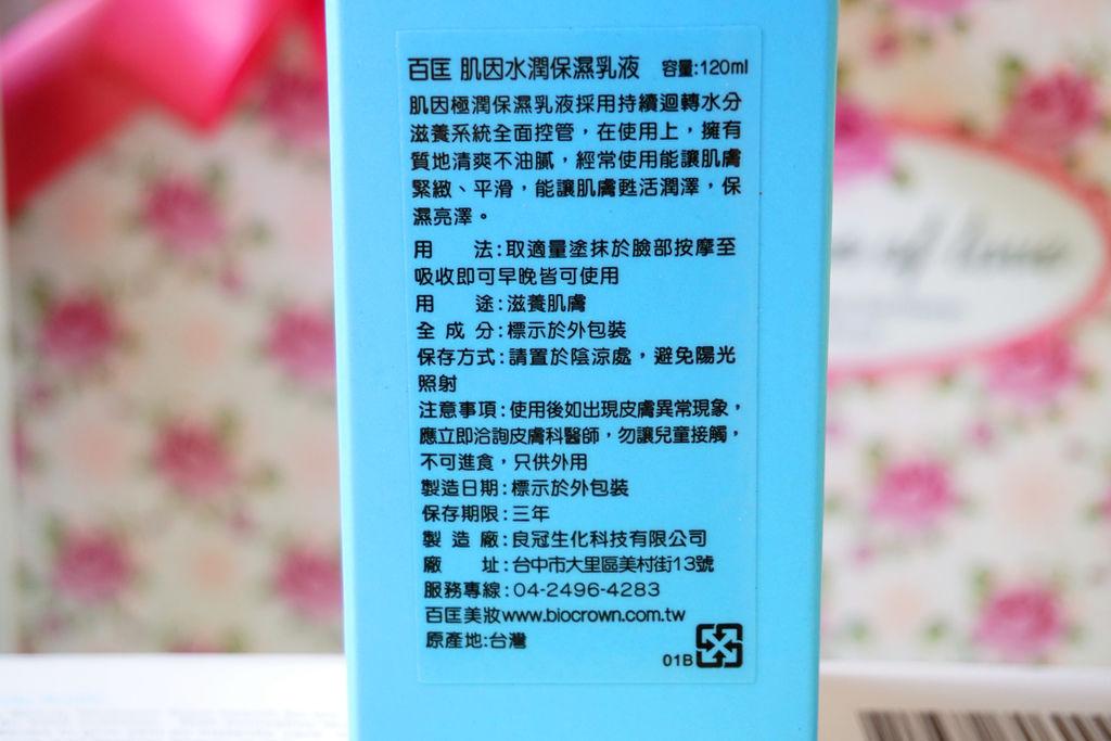 DSC08858