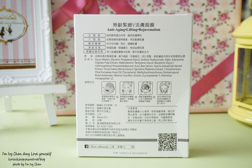 DSC01162