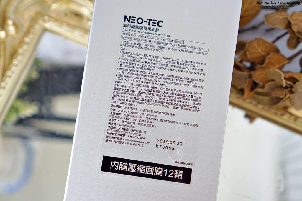 DSC05971