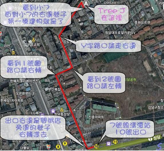 tree-j路線圖.jpg