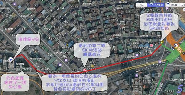 YG路線圖
