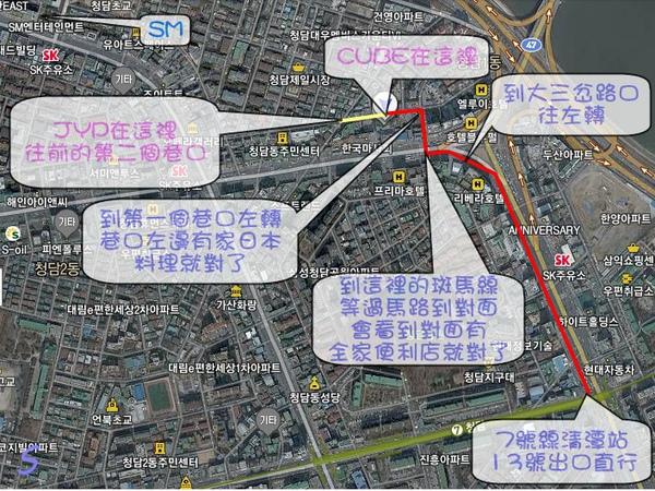 JYP+CUBE路線圖