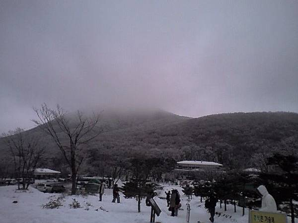 漢拏山雪景.jpg