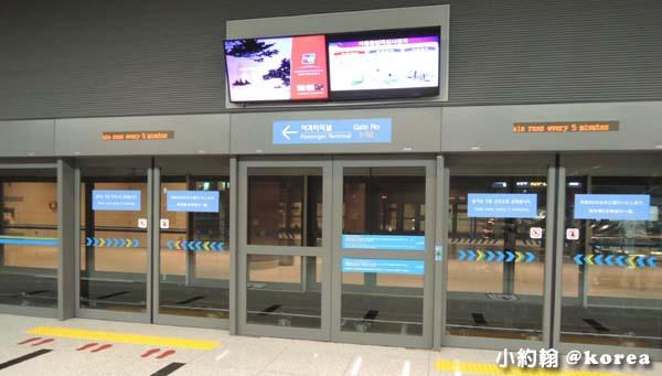 韓國自由行-第一天-4.首爾仁川機場.jpg