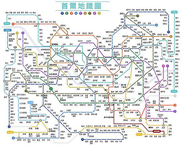 韓國首爾地鐵路線圖Seoul Subway map