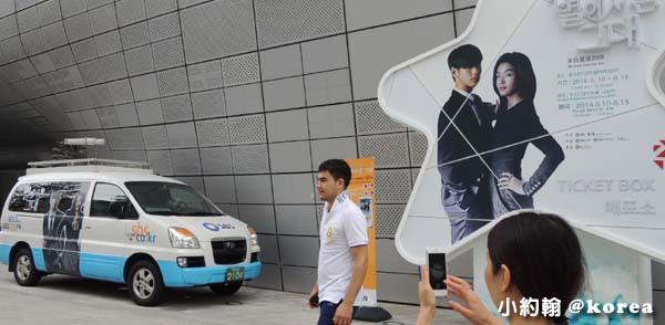 韓國自由行-第二天-5. 東大門設計廣場DDP來自星星的你.jpg
