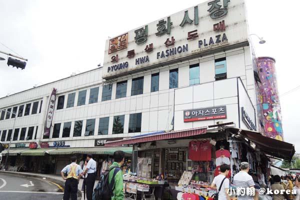 韓國自由行-第二天-7.東大門商圈 Pyeonghwa Market和平市場.jpg