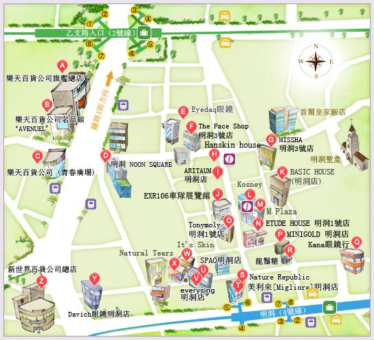 韓國自由行-明洞商圈地圖MAP