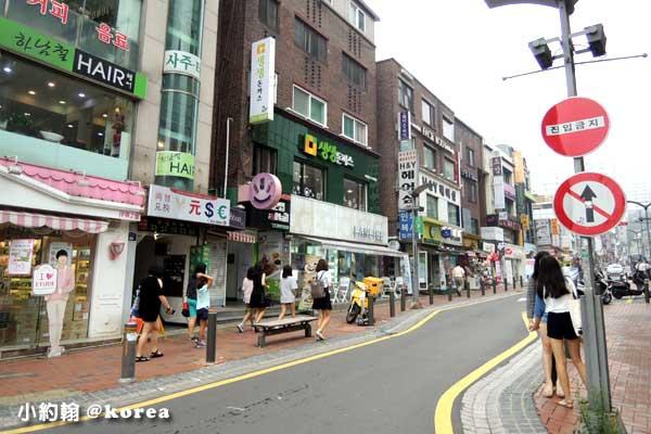 韓國自由行-第三天-3.梨大商圈民間匯兌所.jpg