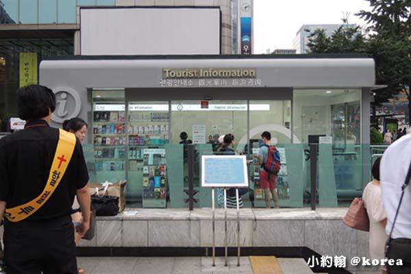 韓國自由行-第三天-10.光化門站 遊客中心.jpg