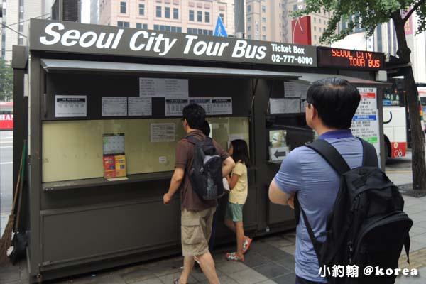 韓國自由行-第三天-11.Seoul City Tour Bus首爾觀光巴士.jpg