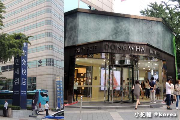 韓國自由行-第三天-12.DFS東和免稅店.jpg