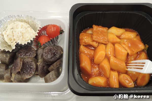 韓國自由行-第四天-5.首爾車站快餐亭.jpg