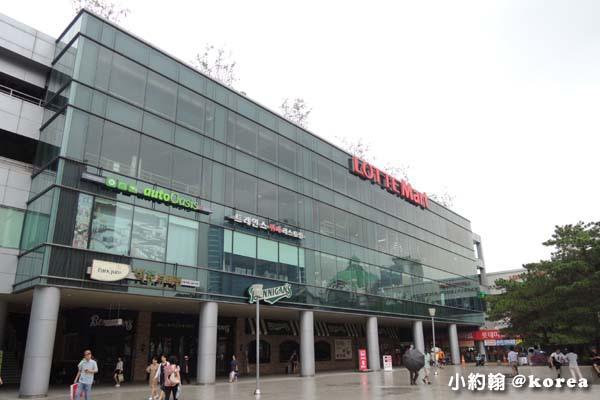 韓國自由行-第四天-5.首爾站樂天超市.jpg