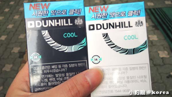 韓國自由行- dunhill cool 新涼煙上市特價.jpg