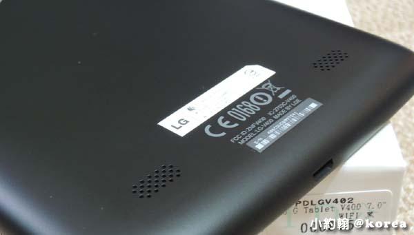 LG G Tablet 7.0 V400 七吋平板開箱5.jpg