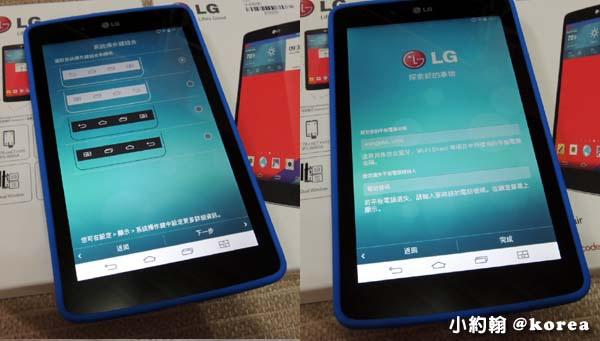 LG G Tablet 7.0 V400 七吋平板開箱7.jpg
