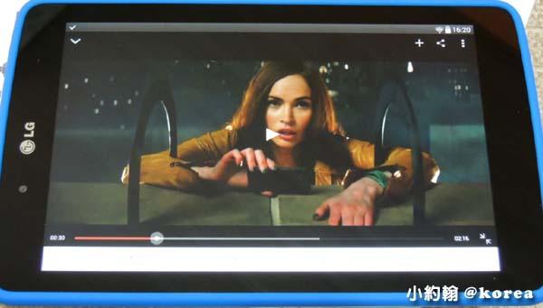 LG G Tablet 7.0 V400 七吋平板開箱8.jpg