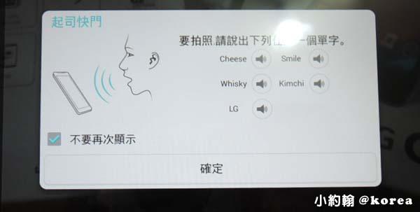 LG G Tablet 7.0 V400 七吋平板開箱 起司快門.jpg