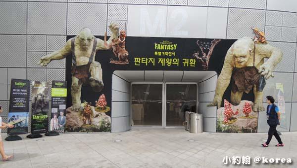 韓國自由行-東大門設計廣場 Dongdaemun Design Plaza ((DDP)5.jpg