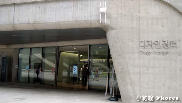 韓國自由行-東大門設計廣場 Dongdaemun Design Plaza ((DDP)7.jpg