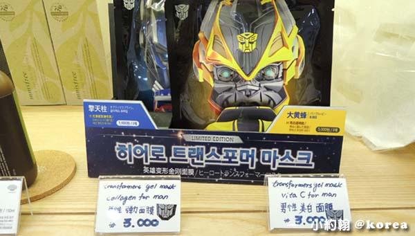 韓國innisfree的變型金鋼男性面膜.jpg