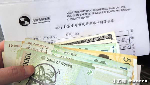 兆豐國際商業銀行-外幣網路線上申購單.jpg