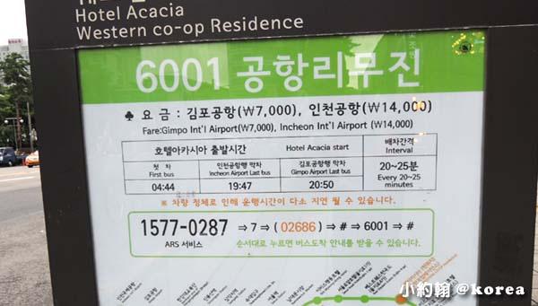 韓國仁川機場巴士6001.jpg