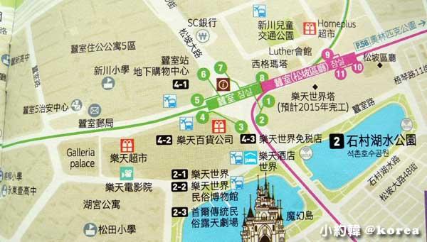 韓國自由行- 首爾官方旅遊指南2