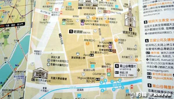 韓國自由行- 首爾官方旅遊指南3
