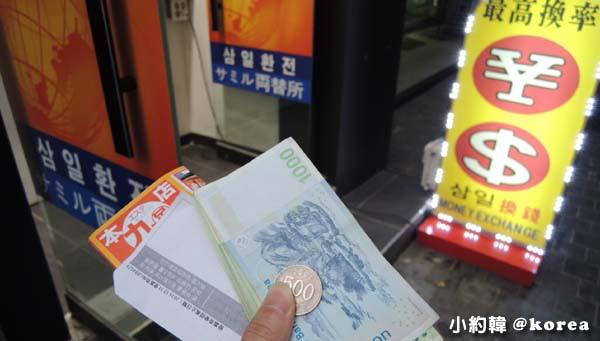 韓國自由行- 三日換錢兩替所 明洞8號出口