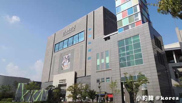 韓國首爾五天四夜自由行 Day2.韓國現代百貨 Hyundai.jpg