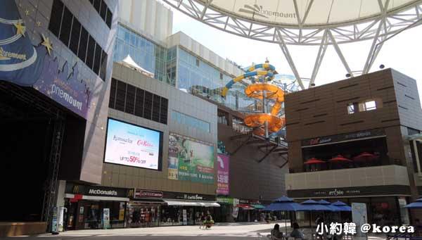 韓國首爾五天四夜自由行 Day2.Onemoun 一山複合商城1.jpg