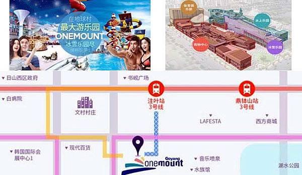 韓國首爾 .Onemoun 一山複合商城 MAP